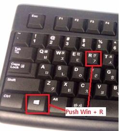 1_win+R